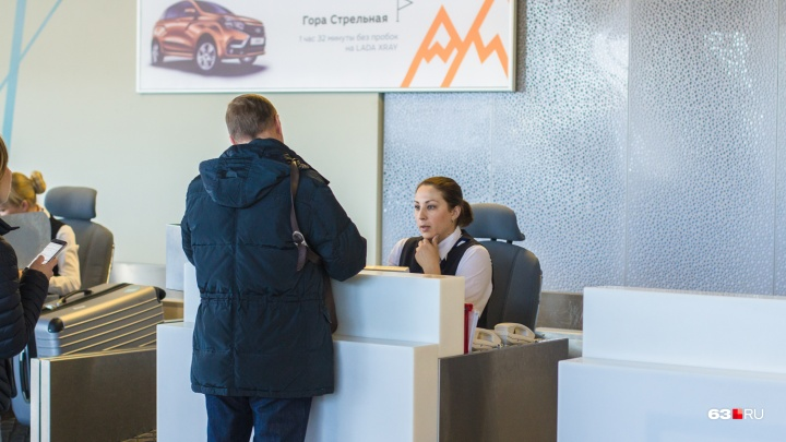 Жителя Самарской области не пустили за границу отмечать юбилей супруги из-за долгов за услуги ЖКХ