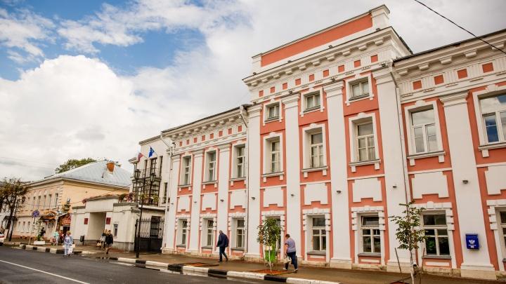 Ярославцев, критикующих власть, будут устраивать на работу в мэрию