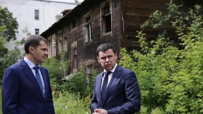 Губернатор заставил мэра ответить за проблемы Ярославля
