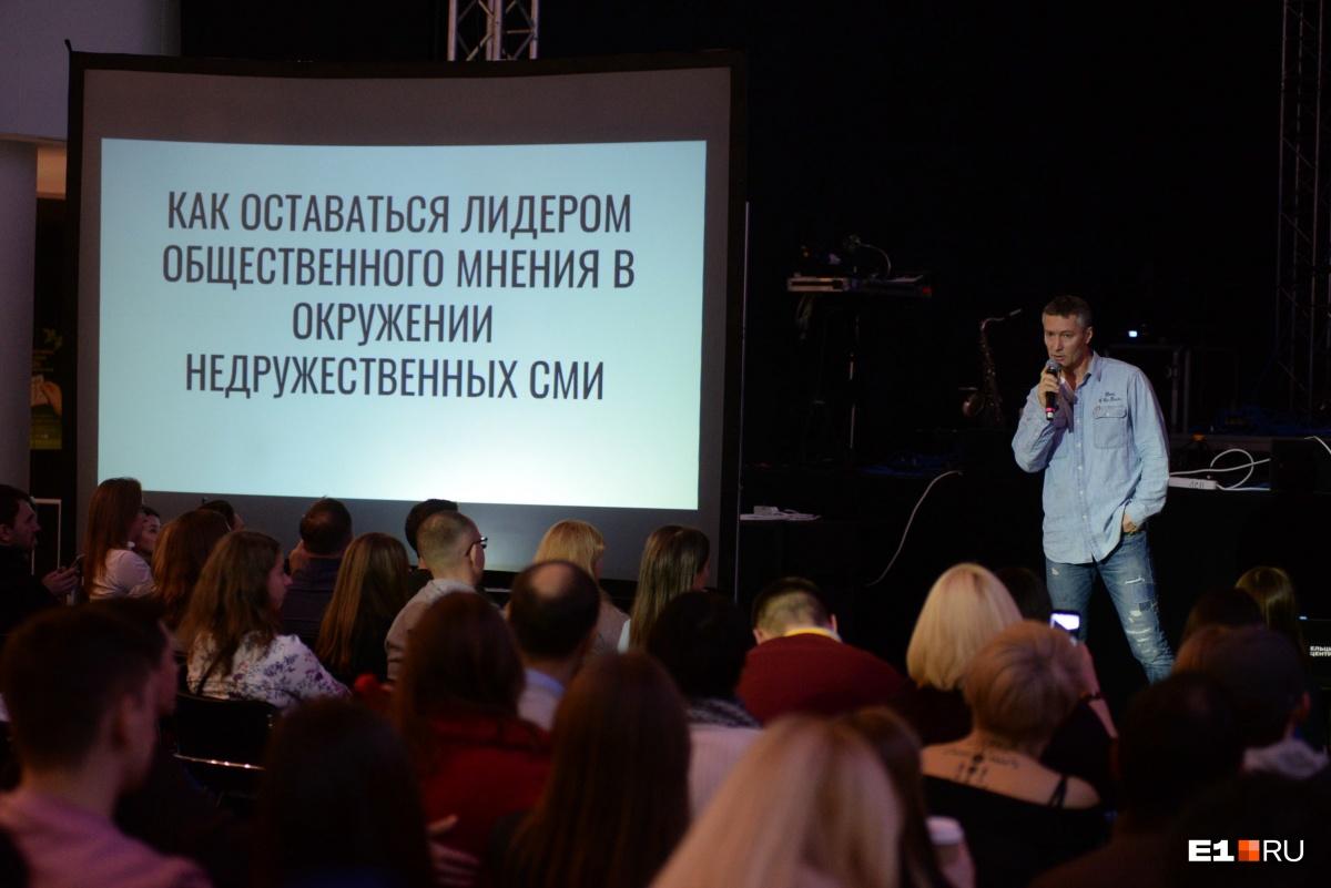 Ройзман говорил о том, как он взаимодействует со СМИ