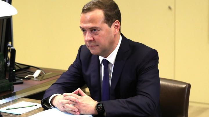 «У нас всё нормально»: Дмитрий Медведев поинтересовался итогами выборов в Башкирии