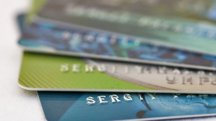Сбербанк на Урале выпустил юбилейную банковскую карту