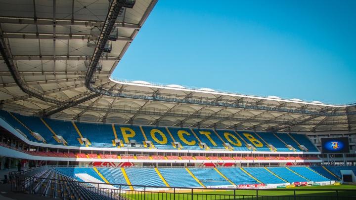 Передачу «Ростов Арены»в региональную собственность отложили на несколько месяцев
