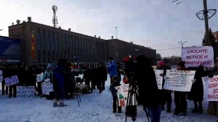 Жители частного сектора на Уралмаше вышли на митинг против сноса своих домов. Прямой эфир