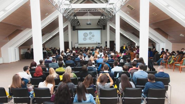 Продолжается регистрация на конференцию для маркетологов в Уфе