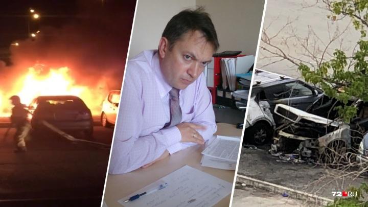 Владельцем сгоревшей Volvo оказался главный юрист АНПЗ. Под дворниками он находил записки с угрозами