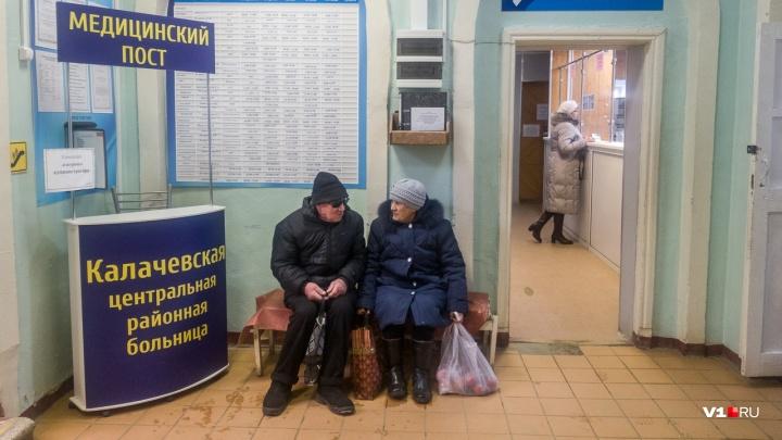 Без меня меня лечили: в Волгоградской области врачей подозревают в «накрутке» пациентов