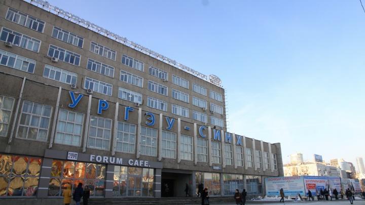 «Преподаватели меня затравили»: студенты-геи массово жалуются на унижения в вузах Екатеринбурга