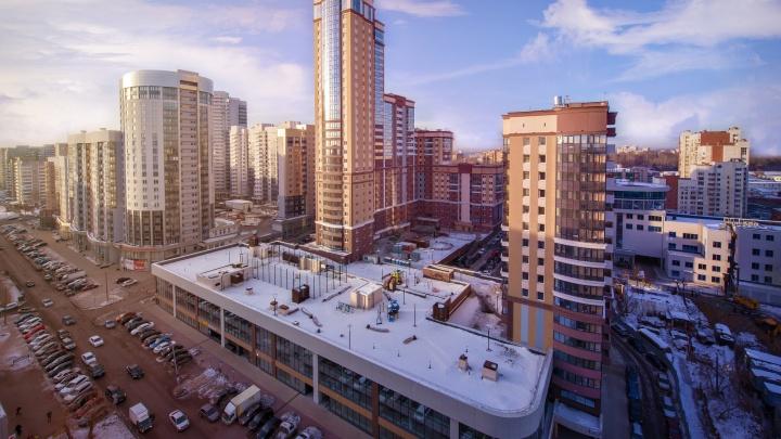 Вся суть в контексте: в центре Екатеринбурга завершилось строительствоЖК «Арбатский»