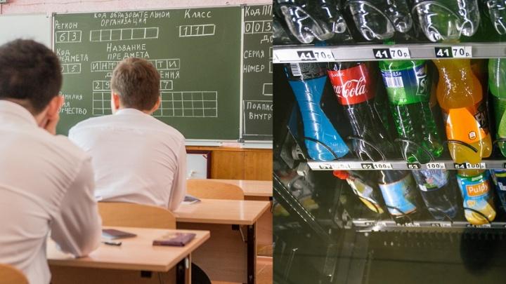 В Самарской области предложили запретить продавать энергетики подросткам