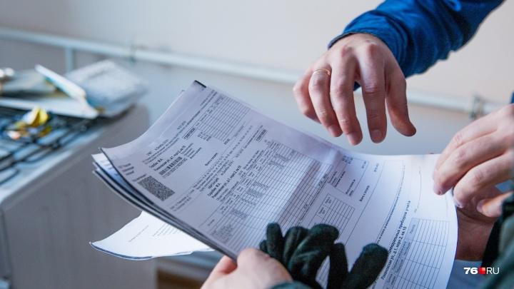 Жителям Ярославской области приходят двойные квитанции за услуги ЖКХ: куда жаловаться