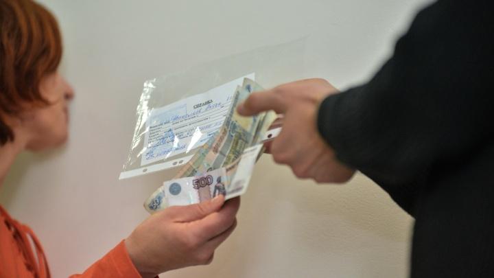 Эксперимент E1.RU: покупаем липовую справку о прививке против кори за 700 рублей