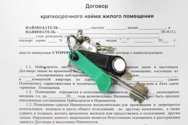 Налоговики проверят курганцев, которые сдают помещения в аренду