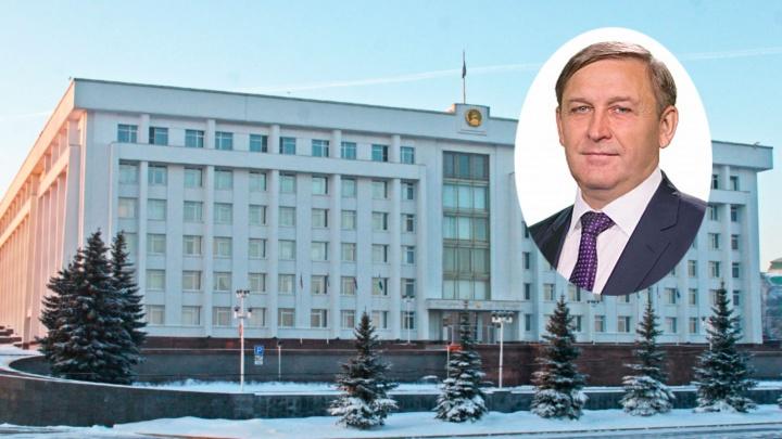 В Башкирии сменился руководитель госкомитета по строительству и архитектуре