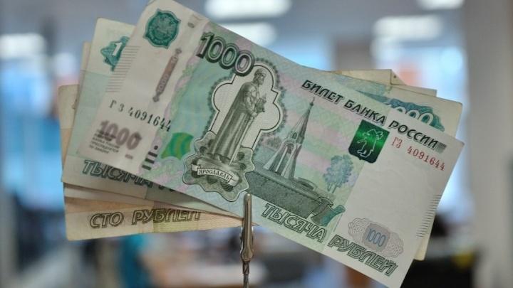 В Екатеринбурге на 4,5 года посадили мошенника, который под видом банкира обманул 14 человек