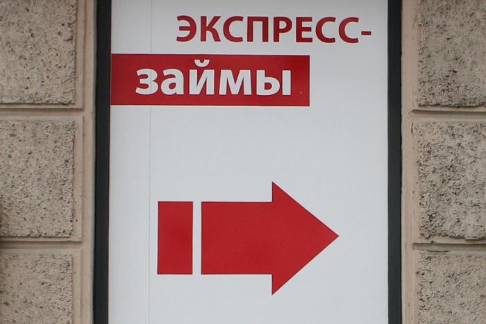 К концу прошлого года новосибирцы ещё сильнее увязли в долгах перед микрофинансовыми организациями