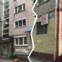 Из общежития на Фабричной сделали многоквартирник и убрали аварийные выходы. Так можно?