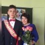 Учительницу из Северодвинска, наказывавшую школьников скакалкой, отстранили от работы