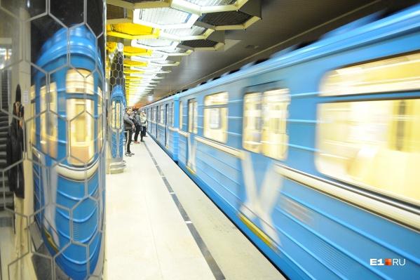 В мэрии назвали альтернативы метро