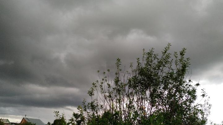 На Зауралье надвигается непогода