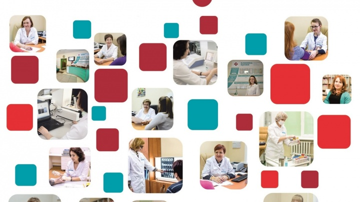«Клиника Крови» открыла клуб пациентов