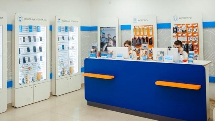 В Уфе открылись два мультисервисных центра продаж и обслуживания «Ростелекома»