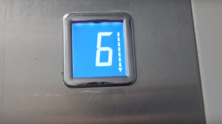 Лифт с людьми сорвался с шестого этажа в доме на улице Усилова