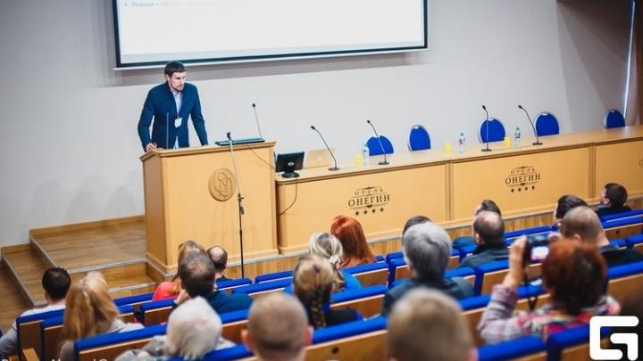 Бизнесмены Екатеринбурга узнают всё о запуске онлайн-продаж на бесплатном семинаре