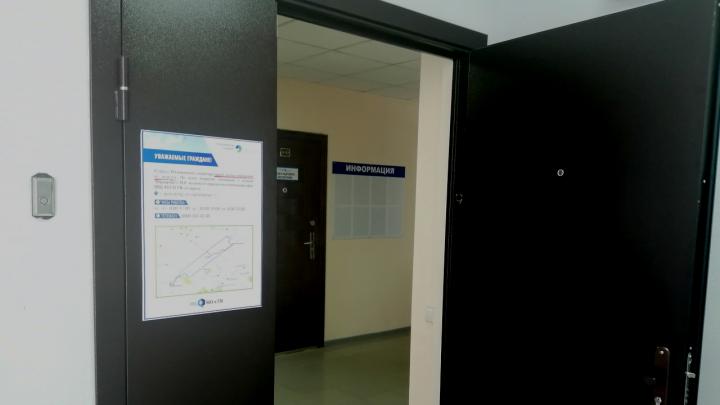 В офисах ООО «Управление отходами — Волгоград» прошли обыски
