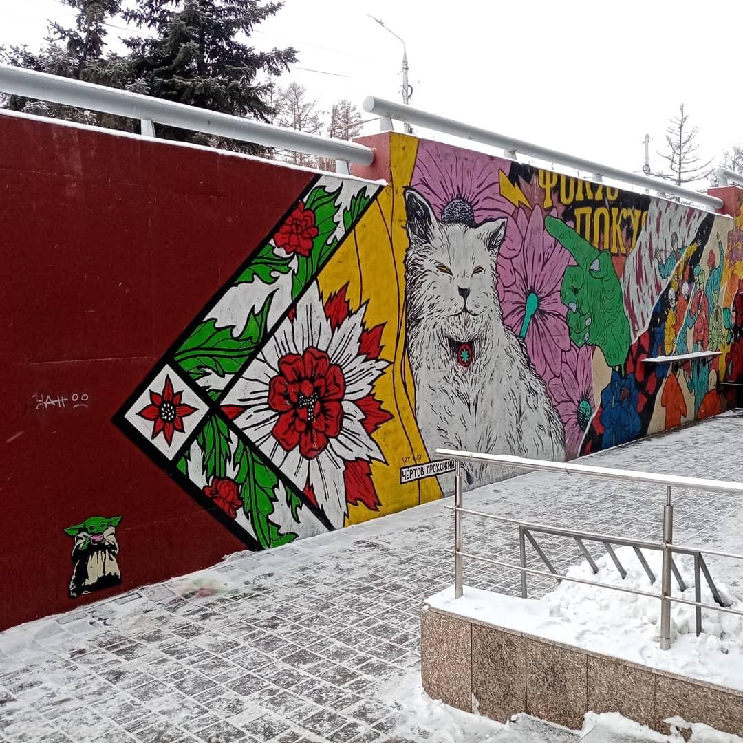 Омич закончил рисовать граффити в это воскресенье