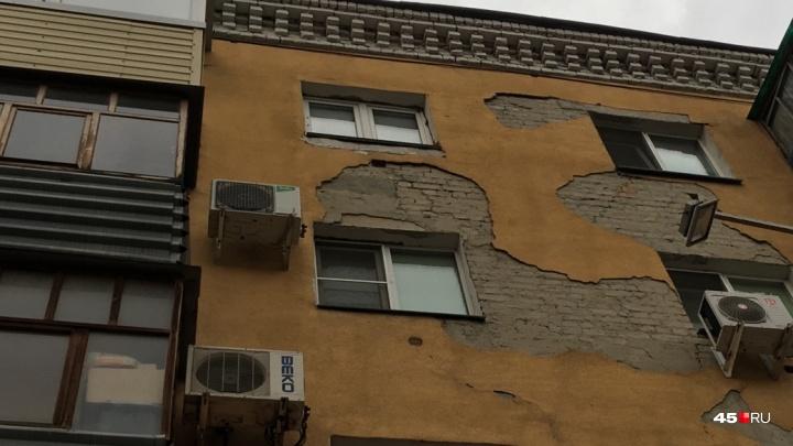 Курганцы предлагают заменить штукатурку на фасадах домов сайдингом