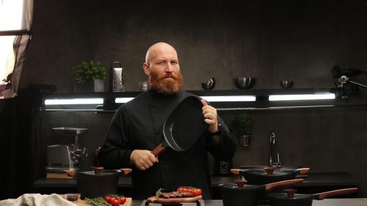 Готовь как шеф-повар: в Волгограде появилась оригинальная коллекция посуды от Polaris