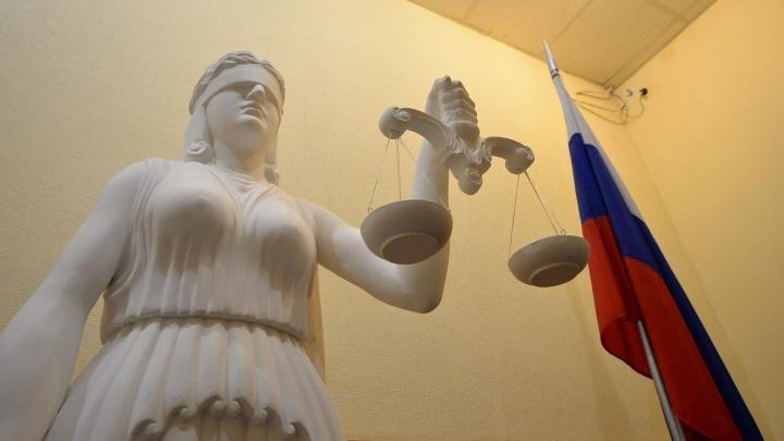 В Екатеринбурге под суд отправится судебный пристав за взятку в один миллион рублей