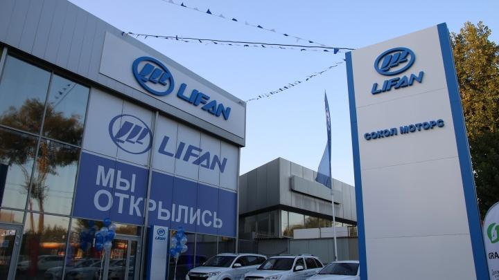 В Ростове-на-Дону открылся дилерский центр LIFAN «СОКОЛ МОТОРС»