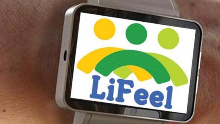 Уфимский школьник создал приложение для слепоглухих