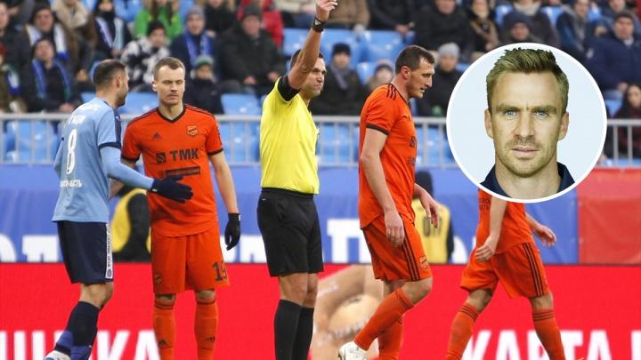 «Крылья Советов» оставили без тренера за толчок судьи в матче с «Уралом»