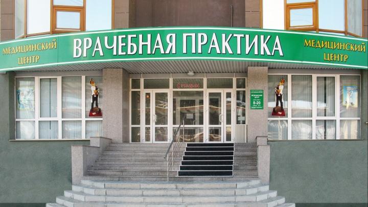 Новосибирские врачи приготовили подарки для пациентов