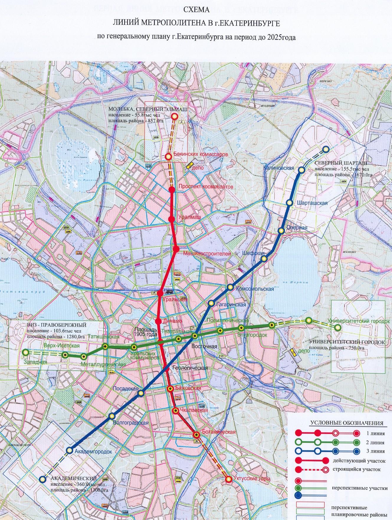 Когда-нибудь метро в Екатеринбурге будет таким, но жить надо долго