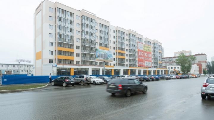 """В первой очереди жилого квартала """"Белорецкий"""" продаются последние одно- и двухкомнатные квартиры"""