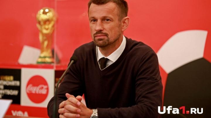 Сергей Семак останется в «Уфе» ещё на два года