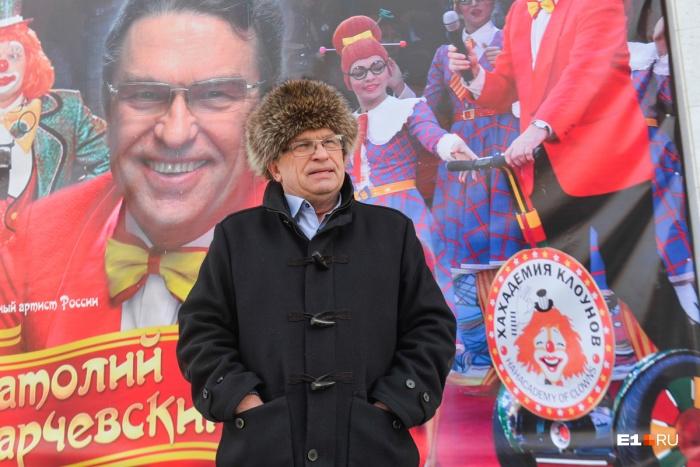 Анатолий Марчевский руководил цирком с 1993 года