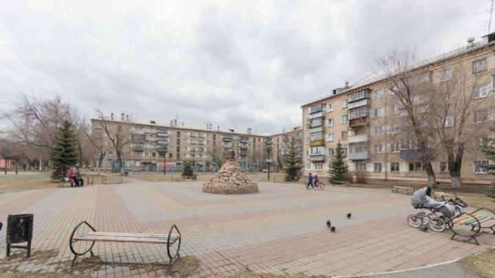 Сталинки, брежневки, хрущёвки: аналитики выяснили, жильё какой серии в Челябинске подскочило в цене