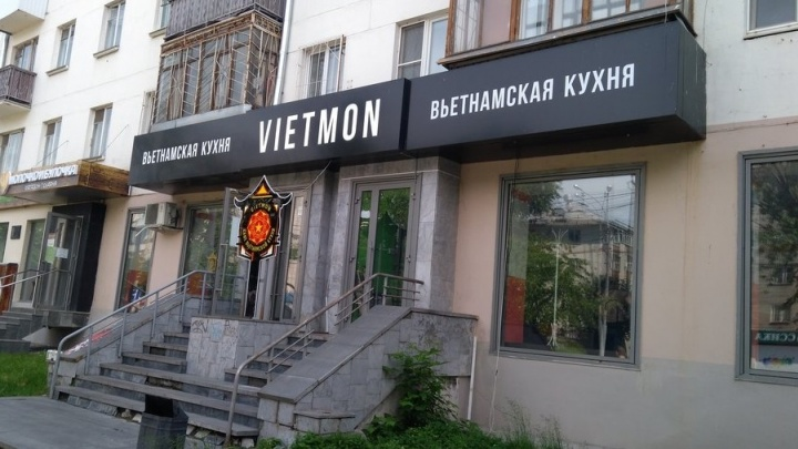 На Гагарина закрыли кафе вьетнамской кухни, на которое жаловались жильцы дома