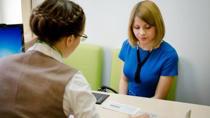 Бесплатные курсы на 10 новых востребованных профессий запускают для безработных