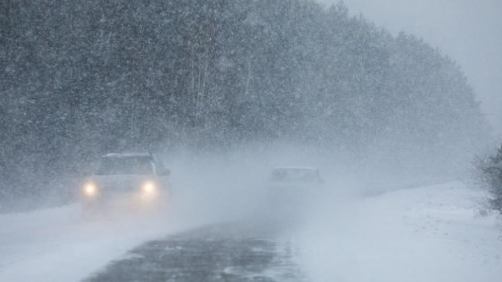 В воскресенье в Красноярске ожидается штормовой ветер