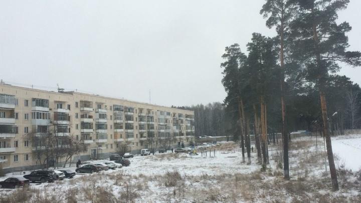 Холодный фронт: 13 тысяч жителей военного городка в Челябинской области остались без отопления