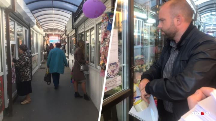 «300 человек останутся без работы»: в Ростове на площади Чкалова собираются снести рынок