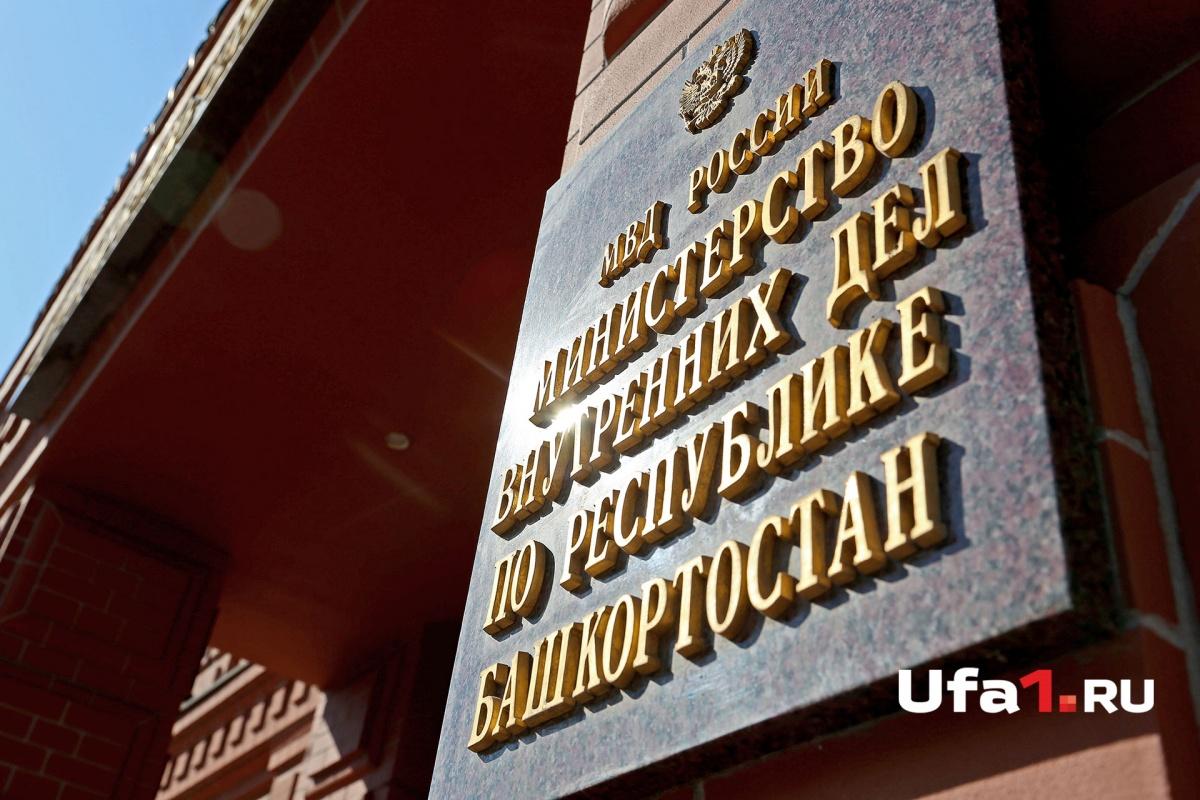 Мужчина занимал хорошую должность в отделе противодействия коррупции МВД