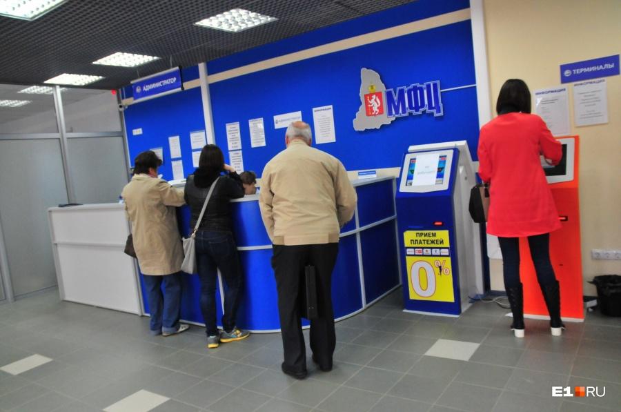 Где купить билеты на самолет в екатеринбурге офисы билеты на самолет в анапу из питера