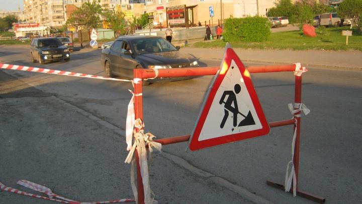В Новосибирске на месяц ограничат движение транспорта